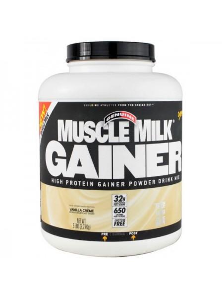 Cytosport Muscle Milk Gainer (2268 гр.)