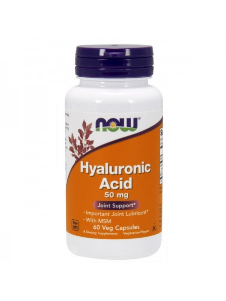 Now Foods Hyaluronic Acid 50 mg With MSM Veg (120 капс.)