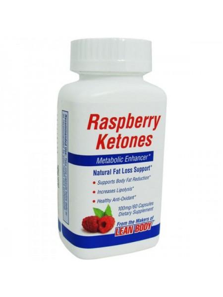 Labrada Nutrition Raspberry Ketones (60 капс.)