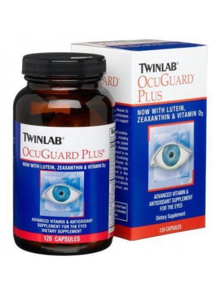 Twinlab OcuGuard Plus (120 капс)