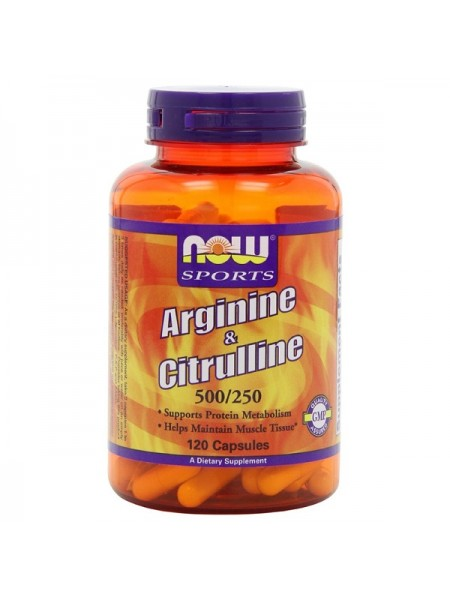 Now Foods Arginine & Citrulline 500-250 (120 капс.)