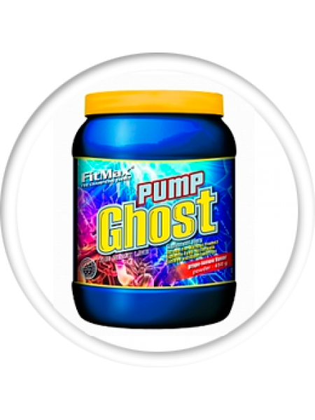 FitMax Pump Ghost (450гр)